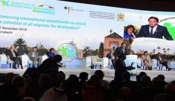 المنتدى العالمي للهجرة والتنمية فضاء رحب للتشاور والتبادل حول مسألة الهجرة والتنمية