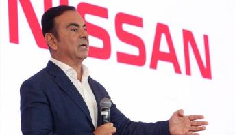 """محكمة طوكيو توجه للرئيس السابق لشركة """"نيسان"""" تهمتين جديدتين"""