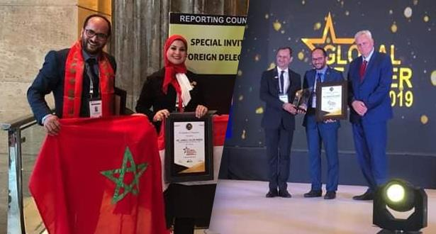 """أستاذ مغربي يُتوج ضمن فعاليات """"جائزة المعلم العالمي الدولية"""""""