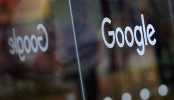 جائحة كورونا.. (غوغل) تتيح خدمتها لمؤتمرات الفيديو مجانا لجميع المستخدمين