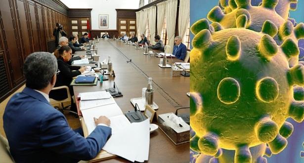Coronavirus: jusqu'à 3 mois de prison et 1.300 DH pour ceux qui ne respectent pas l'état d'urgence sanitaire