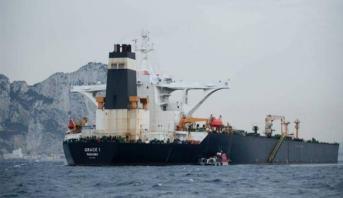 إيران تنفي تقديمها ضمانات لجبل طارق للإفراج عن ناقلة النفط