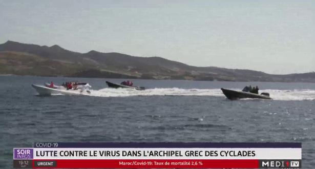Covid-19: lutte contre le virus dans l'archipel grec des cyclades