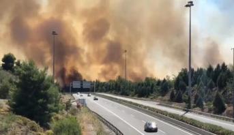 حريق مهول وسط اليونان يتسبب في توقف حركة المرور على طريق رئيسية تربط العاصمة أثينا بلاميا