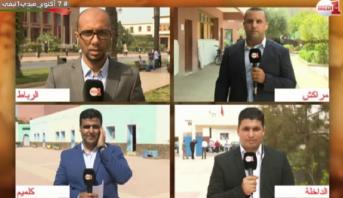 مبعوثو مدي1تيفي إلى  مراكش والرباط والداخلة وكلميم يرصدون نسب المشاركة
