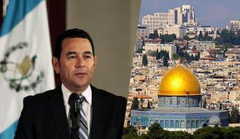 طعن قضائي في قرار غواتيمالا نقل سفارتها في اسرائيل إلى القدس
