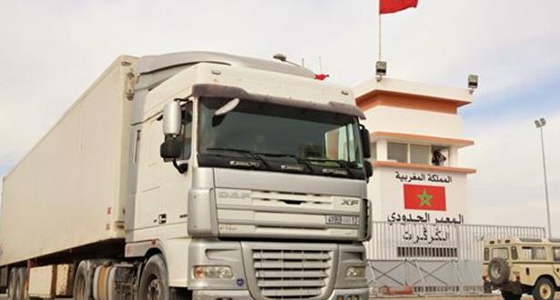 El Guerguarat : le Maroc s'engage à respecter le cessez-le-feu (ambassadeur du Maroc à Moscou)