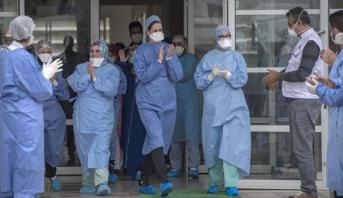 كوفيد 19 : مغادرة آخر ستة مرضى بمستشفى ميداني بإحدى الوحدات الفندقية لطنجة
