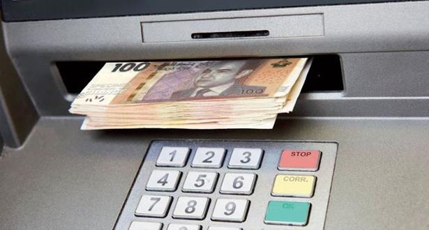 عدد الشبابيك الآلية البنكية ارتفع بنسبة 1,6 في المائة سنة 2020