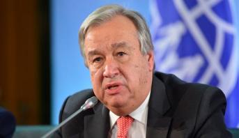 الأمين العام للأمم المتحدة يشيد بقرار الملك محمد السادس استضافة المؤتمر الحكومي الدولي حول الهجرة بمراكش