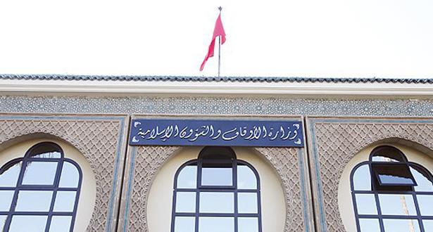 Le programme d'alphabétisation dans les mosquées se poursuivra à distance du 15 octobre au 31 décembre
