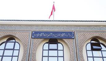 توضيحات وزارة الأوقاف بشأن مذكرة فتح القيمين الدينيين والعلماء منابر على شبكة التواصل الاجتماعي