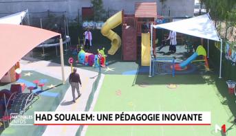 Maroc: nouvelle approche pédagogique pour les élèves de Hed Saoulem