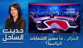 حديث الساحل > الجزائر .. ما مصير الانتخابات الرئاسية؟