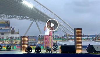 فيديو.. رسالة إنسانية عنوان حفل اختتام الكان