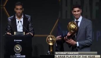 """تتويج الثنائي المغربي حمد الله وحكيمي بجائزة """"جلوب سوكر"""""""