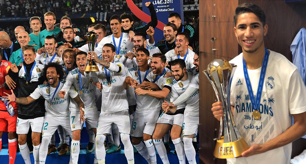 لقطة طريفة  أثناء رفع أشرف حكيمي كأس العالم للأندية