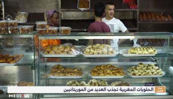 روبورتاج .. الحلويات المغربية تجذب العديد من الموريتانيين خلال رمضان