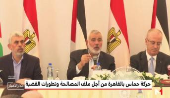 القاهرة .. مباحثات بين هنية ووزير المخابرات المصرية حول تطورات القضية الفلسطينية