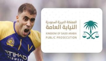 عقوبة ثقيلة قد تواجه حمد الله في حال عدم تنازل موظفة الأمن السعودية