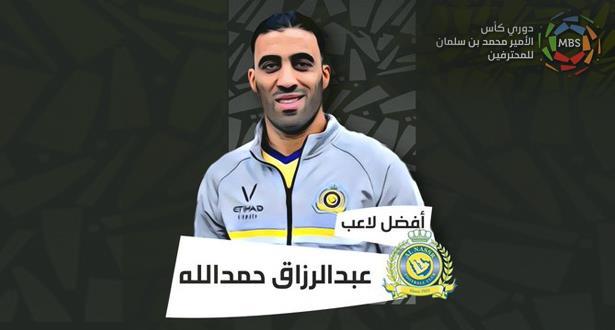 """الدوري السعودي يكافئ """"القناص"""" حمد الله"""