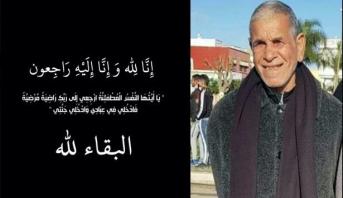 وفاة اللاعب السابق للمنتخب الوطني والاتحاد الرياضي القاسمي حميد دحان