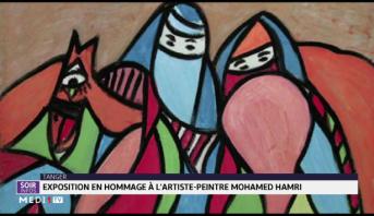 Exposition en hommage à l'artiste-peintre Mohamed Hamri