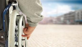 Fonction publique: 1.276 candidats au concours unifié des personnes en situation de handicap