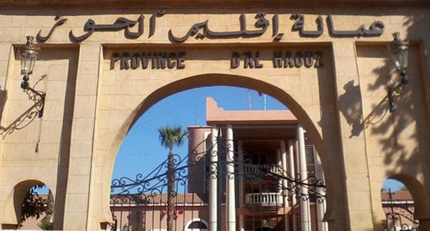 """بلاغ توضيحي حول """"إقامة مشروع من طرف مواطن أجنبي بجماعة آيت فاسكا بالحوز"""""""