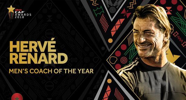 Hervé Renard meilleur entraîneur africain de l'année 2018