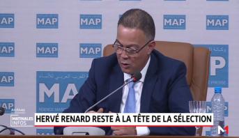 Faouzi Lekjaa: Hervé Renard toujours en charge de la sélection nationale