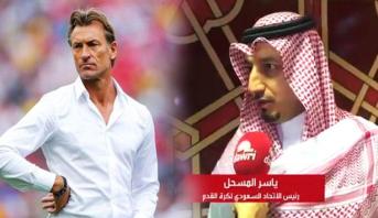 رئيس الاتحاد السعودي يتحدث عن التعاقد مع رونار