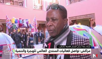 منتدى مراكش.. فضاء للتعبير بالفن عن قضايا الهجرة والتنمية