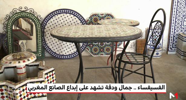 """""""حرفتنا"""" .. الفسيفساء، جمال ودقة تشهد على إبداع الصانع المغربي"""