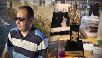"""""""ليل طنجة"""" تتوج بالجائزة الأولى للرواية القصيرة بالكويت"""