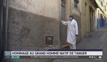 Décès de Abderrahmane El-Youssoufi: hommage au grand homme natif de Tanger