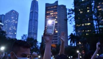 """الصين ستنشئ """"وكالة أمن قومي"""" في هونغ كونغ"""