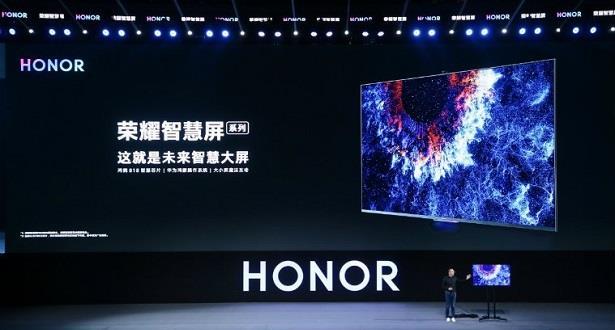 """""""هواوي"""" تطلق أول تلفاز ذكي بنظام تشغيلها الجديد"""