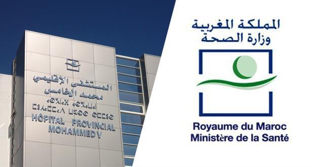 Des infirmiers agressés par les proches d'une patiente à El Jadida: le ministère de la Santé réagit