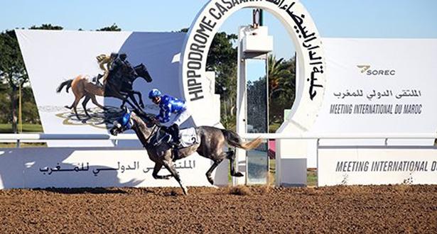 """الملتقى الدولي لسباقات الخيول .. تتويج الفرس """"راجح"""" بالجائزة الكبرى للملك محمد السادس"""