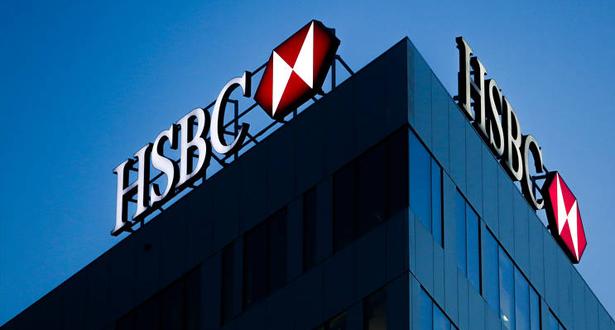 HSBC compte supprimer 35.000 emplois en trois ans