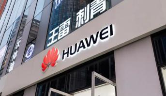 """Huawei : Pékin dénonce les accusations de Washington, les qualifie de """"mensonges"""""""