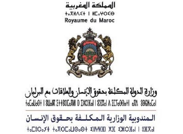 """السلطات العمومية تعبر عن رفضها المطلق للجزء المخصص للمغرب من التقرير السنوي لمنظمة """"هيومن رايتس ووتش"""""""