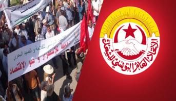 الاتحاد العام التونسي للشغل يقرر خوض إضراب عام جديد يومي 20 و21 فبراير المقبل