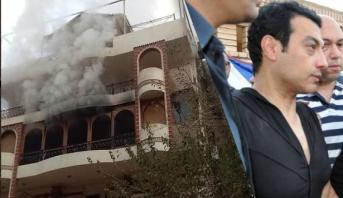حريق في فيلا إيهاب توفيق يودي بحياة والده
