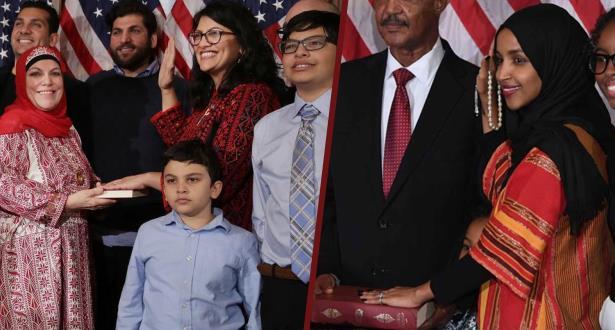 أول مسلمتين في الكونغرس الأمريكي تؤديان اليمين الدستورية على القرآن الكريم