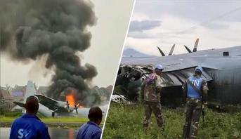 الكونغو الديمقراطية.. اشتعال النيران في طائرة تابعة للقوات الجوية الجنوب إفريقية