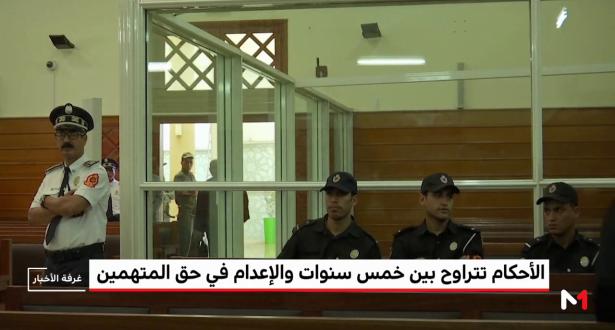 سلا .. صدور الحكم في قضية مقتل سائحتين اسكندنافيتين بإقليم الحوز