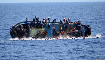 ارتفاع حصيلة ضحايا غرق قارب يقل مهاجرين سريين بعرض السواحل الموريتانية إلى 63 قتيلا