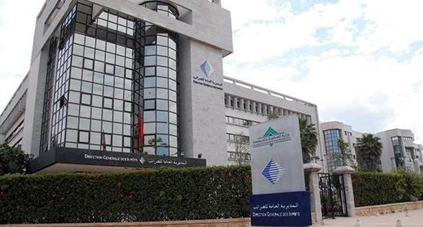 المديرية العامة للضرائب.. استرداد 4,8 مليار درهم من مستحقات الـ TVA